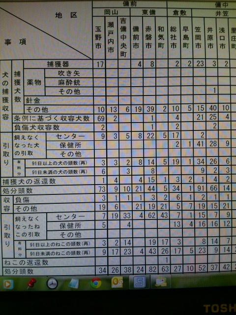 DCIM2414.jpg