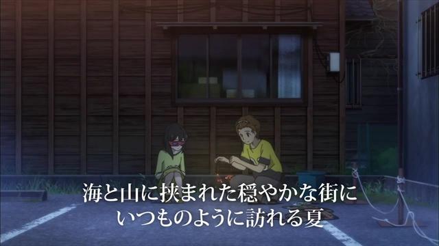 TVアニメ「グラスリップ」PV第2弾[10-57-57]_R