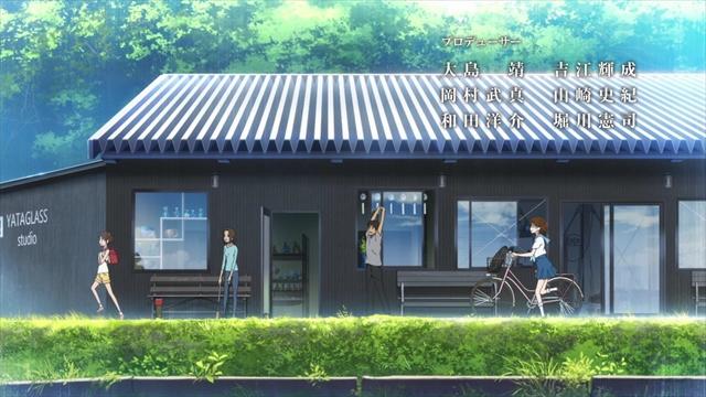 第01話 「花火」 (8)