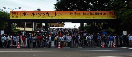 幻のコンサート1