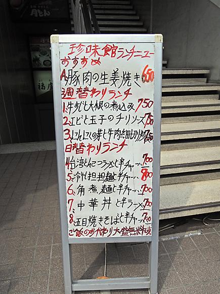 m140529101.jpg
