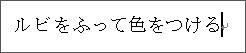 20140307_01.jpg