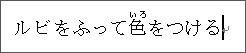 20140307_05.jpg