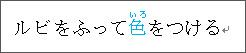 20140307_06.jpg