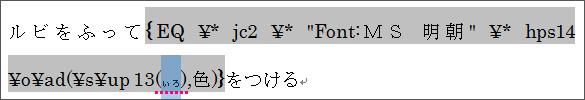 20140307_07.jpg