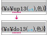 20140307_09.jpg
