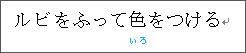 20140307_10.jpg