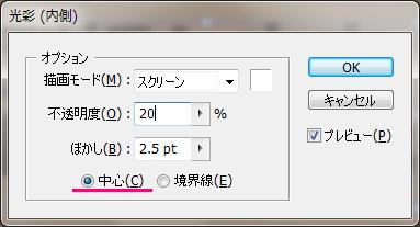 20140502_04.jpg