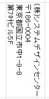 20140702_04.jpg