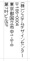 20140702_06.jpg