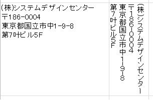 20140702_07.jpg