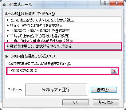 20140728_04.jpg