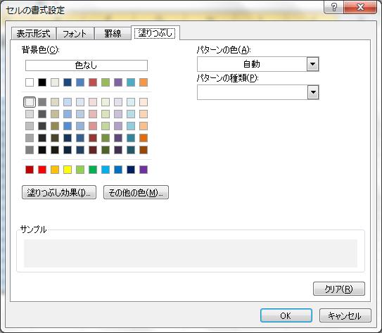 20140728_05.jpg