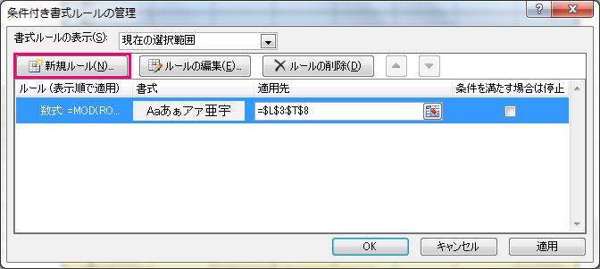 20140827_04.jpg