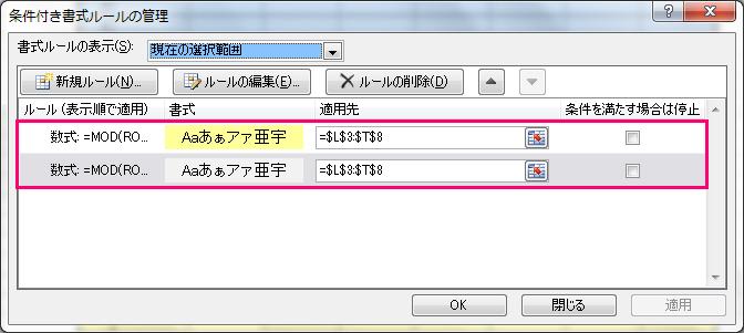 20140827_05.jpg