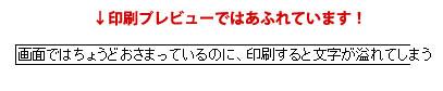 blg_20140604_02.jpg