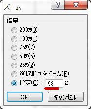 blg_20140604_03.jpg