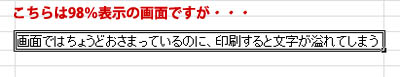 blg_20140604_04.jpg