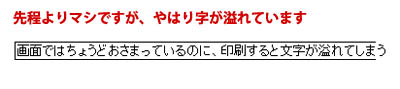 blg_20140604_05.jpg