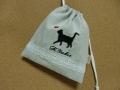 猫のシルエット刺繍1