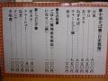 P1150270(1).jpg