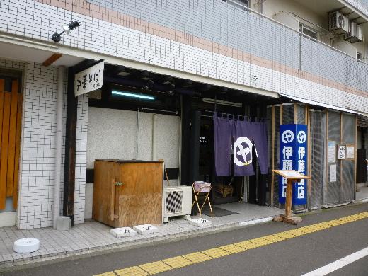 P1150505(1).jpg