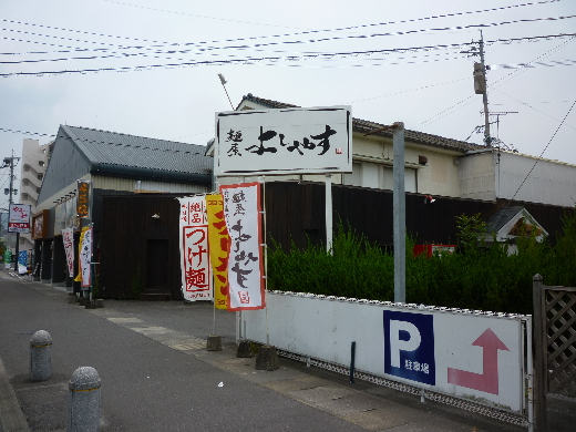 P1150685(1).jpg
