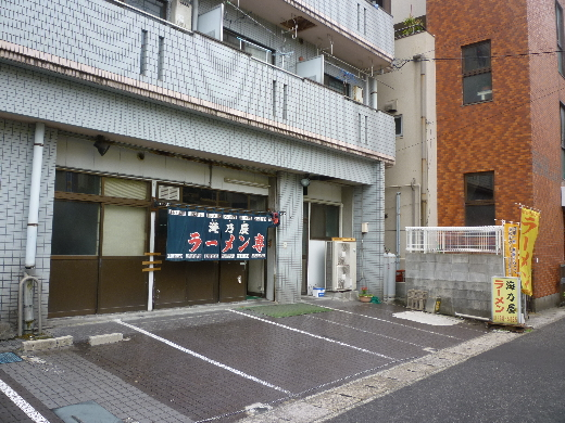 P1150727(1).jpg