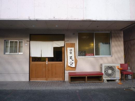 P1160005(1).jpg