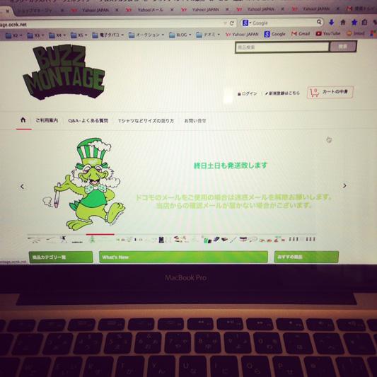 buzz_shop.jpg