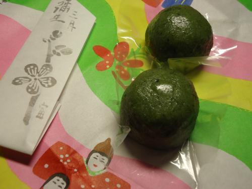 yomoginokaori-ippai.jpg