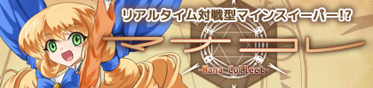 manacore_banner.png