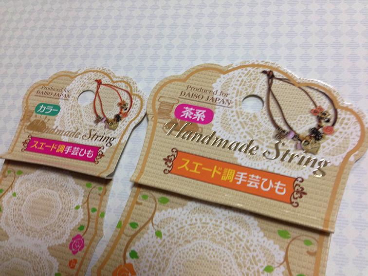 photo3_20140530.jpg