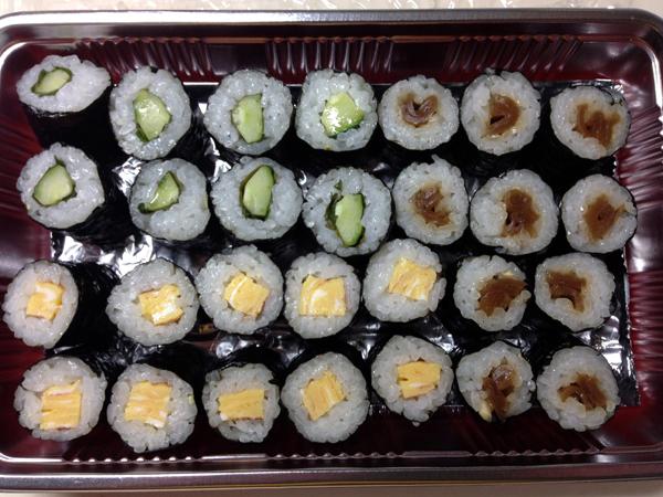 13お寿司
