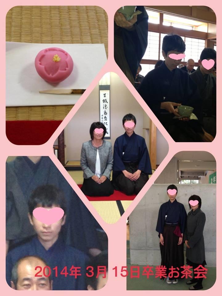 2014_03_15卒業お茶会