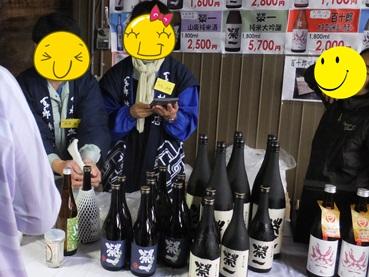 sake140330_8.jpg