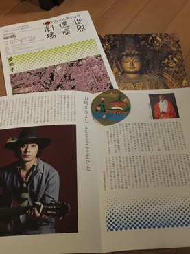 yama_daigo140411.jpg