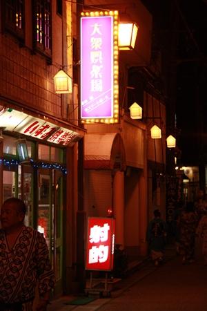 2014_07山陰旅行_113
