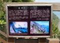 東海道五十三次の由比です