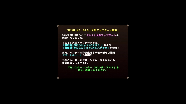 2014_7_23_23_40_3 (640x360)