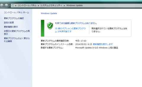 Windows Update 140512