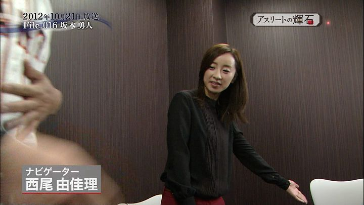 nishio20140323_01.jpg