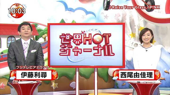 nishio20140329_01.jpg
