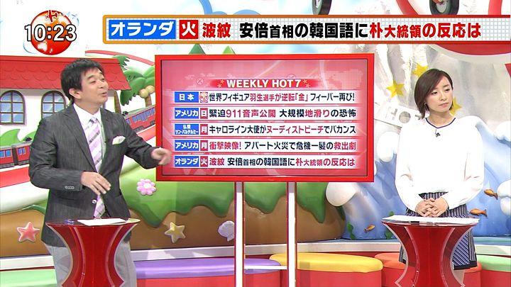 nishio20140329_04.jpg