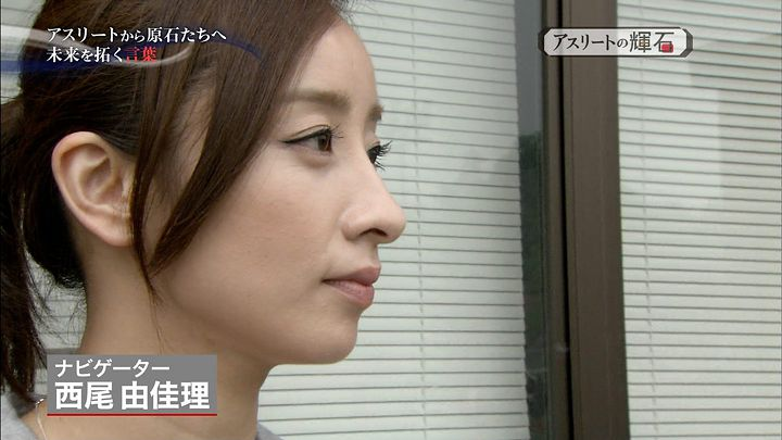 nishio20140330_02.jpg