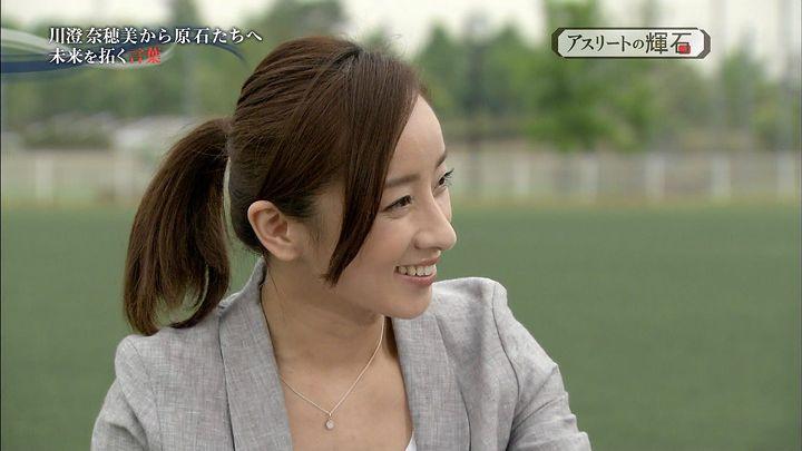 nishio20140330_04.jpg