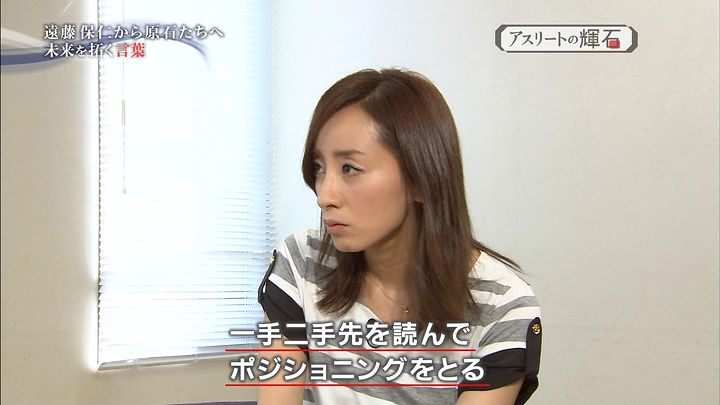 nishio20140330_08.jpg