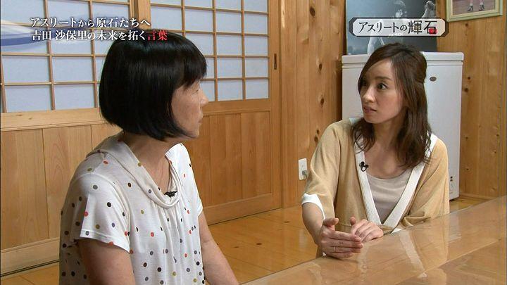 nishio20140330_12.jpg