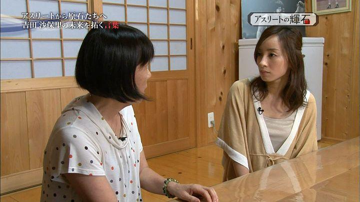 nishio20140330_13.jpg
