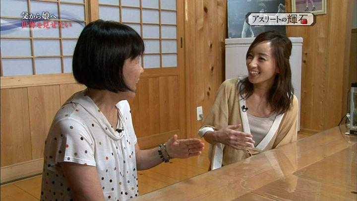 nishio20140330_14.jpg